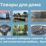 shapka-sayta_4